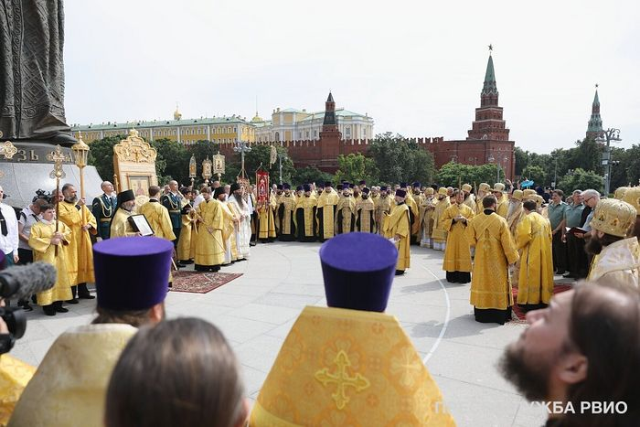 Photo: rvio.histrf.ru
