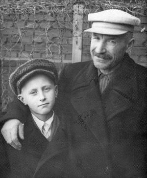 С дедом — Андреем Козьмичем