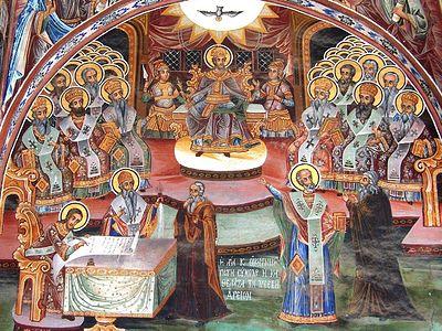 Отцы шести Соборов