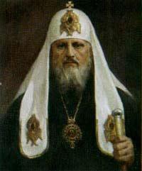 Патриарх Пимен
