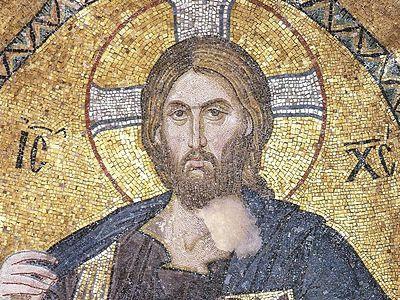 О различных наименованиях Христа