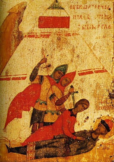 The murder of Boris and his servant George Urgin in the tent. Scene from an icon of Sts. Boris and Gleb Church in Zaprudi, Kolomna. End of the fourteenth century.