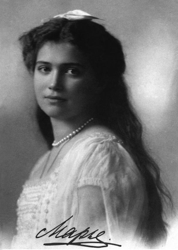 Велика кнегиња Марија Николајевна Романова