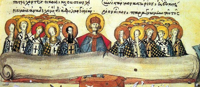 V Вселенский Собор. Миниатюра афонской рукописи XVI в.