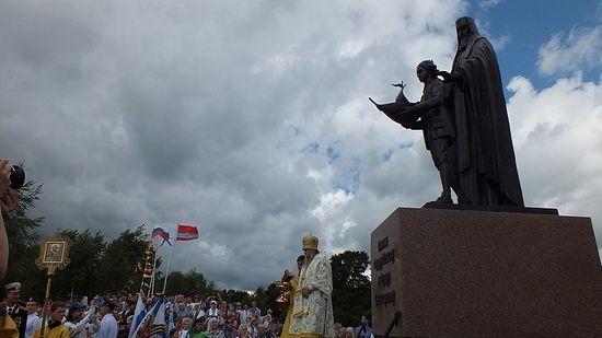 Photo: rybeparhia.ru
