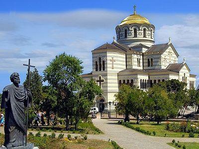 Крым. Севастополь. Херсонес