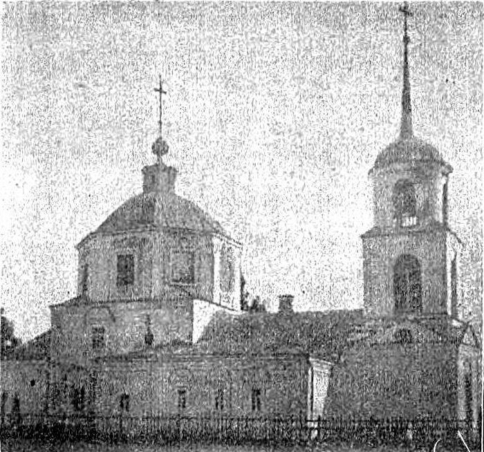 Смоленская церковь с. Бунырево Алексинского уезда Тульской губернии. Фото 1912 г.