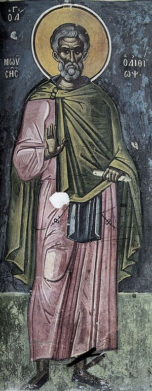 Преподобный Моисей Мурин. Фреска. Монастырь Дионисиат (Афон), 1547 год.