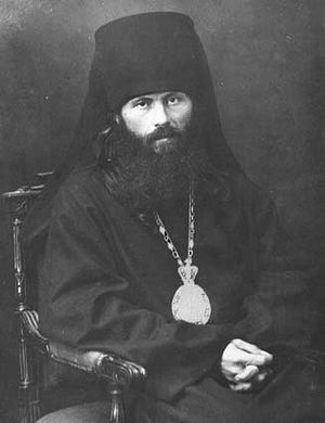 Святитель Василий (Преображенский)