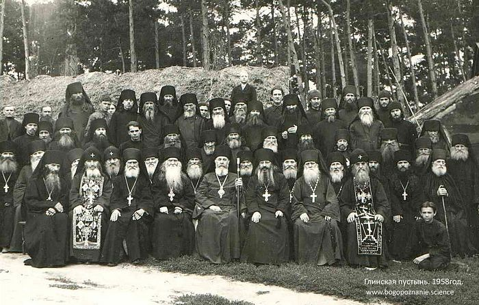 Glinsk Hermitage. 1958.