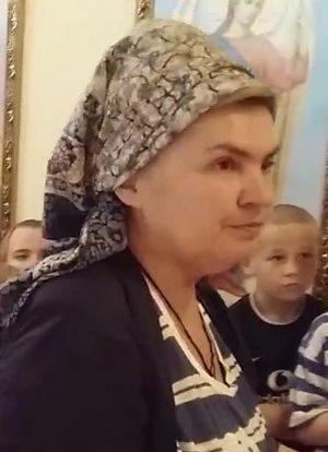 Карина Мазур