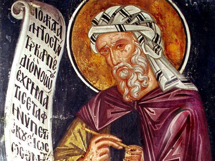 Преподобный Иоанн Дамаскин