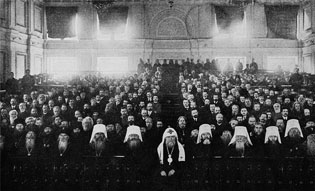 В Москве состоится конференция, посвященная 100-летию Поместного Собора Русской Православной Церкви