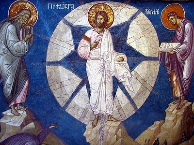 Божественная литургия в Сретенском монастыре в праздник Преображения Господня
