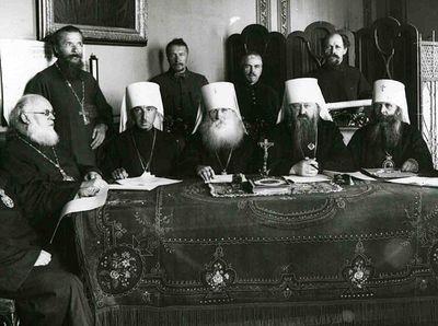 Обновленческое движение в Русской Православной Церкви (с начала XX века до 1943 года)
