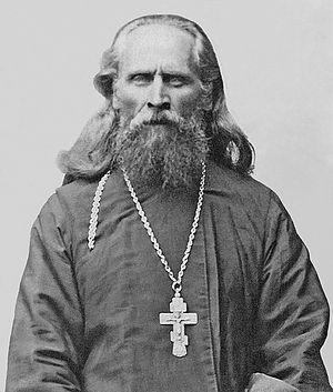 Иерей Константин Богаткевич