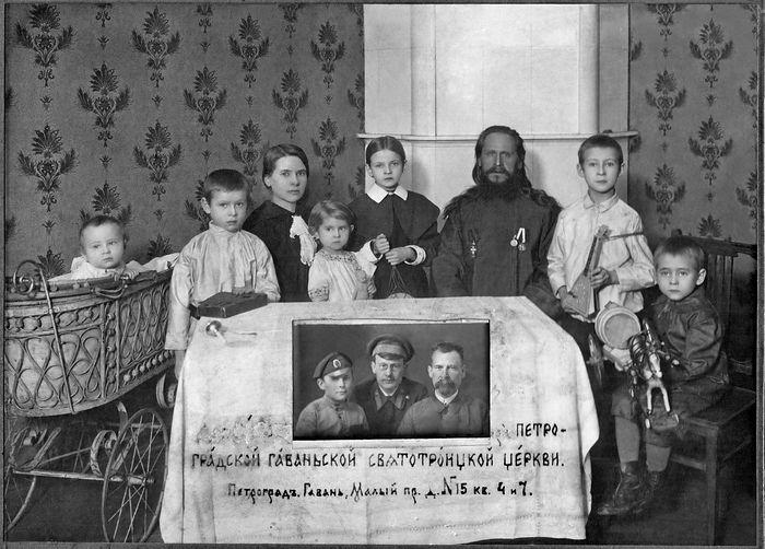 Прадедушка Контантин Богаткевич с семьей, 1915