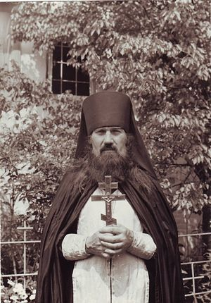 Архимандрит Пимен (Соболев). Конец 1970-х гг.