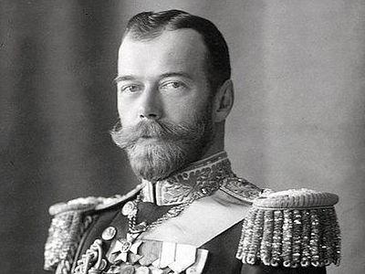 Почитание Николая II в Сербии