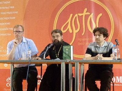 В Москве состоялась конференция «Уроки столетия: Поместный Собор 1917-1918 гг.»