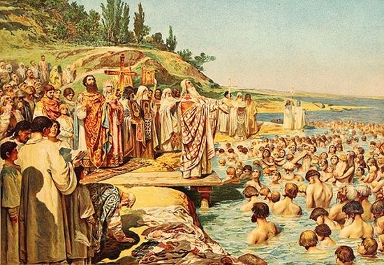 The Baptism of Rus'