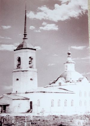 Сретенская церковь села Выльгорт, в которой диаконом служил священномученик Григорий Бронников