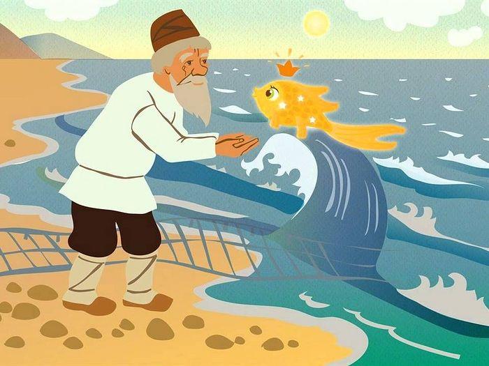 каким ты представляешь старика из сказки о рыбаке и рыбке