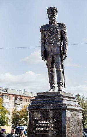 Photo: mitropolia42.ru