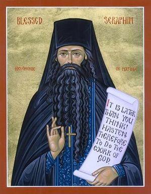 Photo: diakonima.gr