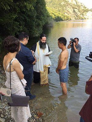 Photo: facebook.com
