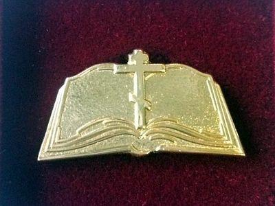 Начался второй год акции «Библия за год»