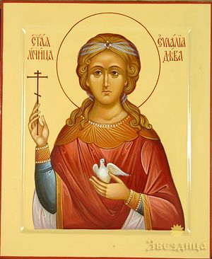 A modern Orthodox icon of the holy Martyr Eulalia of Barcelona