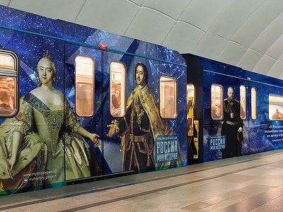 Два новых мультимедийных парка «Россия-Моя история» открыты для посетителей в Екатеринбурге и Ставрополе