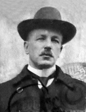 С.С. Кострицкий