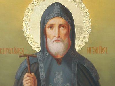 Всенощное бдение в Сретенском монастыре накануне Недели 14-й по Пятидесятнице