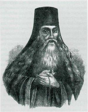 St. Paisius (Velichkovsky).