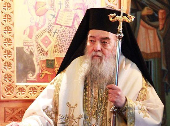 Митрополит Гортинский и Мегалопольский Иеремия