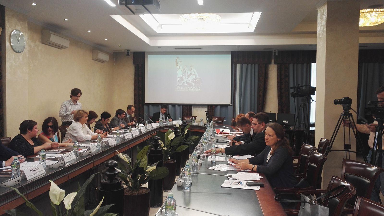 Представитель Патриаршей комиссии по вопросам семьи, защиты материнства и детства выступила на с докладом в Общественной палате