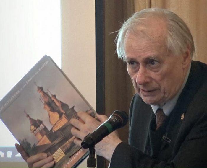 Профессор Уильям Брумфилд