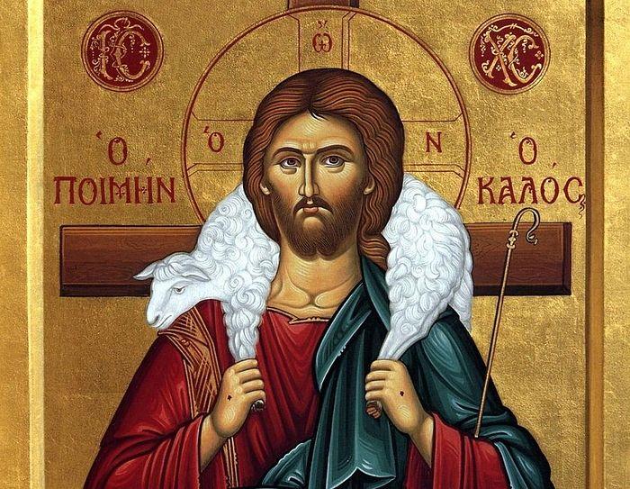 Господь Иисус Христос, Пастырь добрый