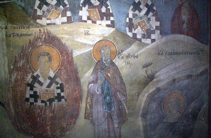 Священномученики Пионий и Лин, пресвитеры Смирнские, святые мученицы Савина и Македония и святой мученик Асклипиад пострадали во время гонения на христиан в Смирне