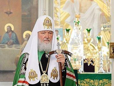 Патриарх Кирилл: Cтяжание Царствия Божиего ни с чем не сравнится