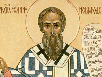 Светитељ Јован, архиепископ Новгородски
