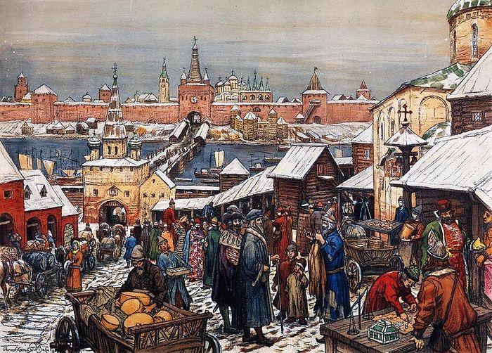 Велики Новгород