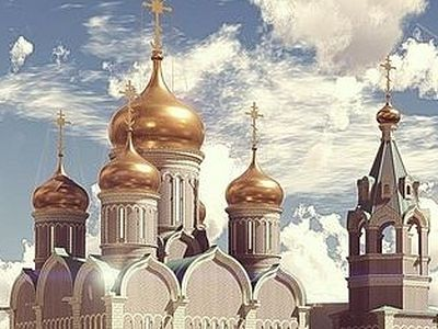 Специалисты МАРХИ проектируют русско-сербский храм в честь Царской семьи