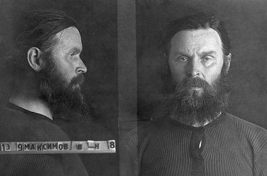 Протоиерей Василий Максимов. Москва. Тюрьма НКВД, 1937 г