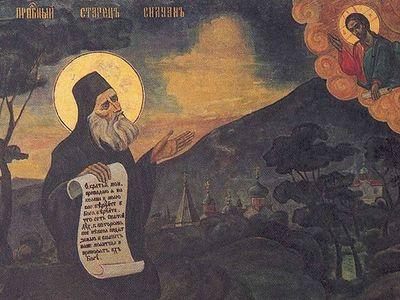 Всенощное бдение в Сретенском монастыре накануне Недели 16-й по Пятидесятнице
