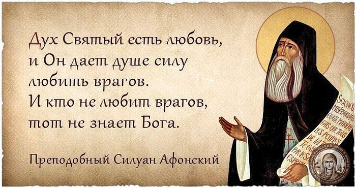 http://www.pravoslavie.ru/sas/image/102737/273709.p.jpg
