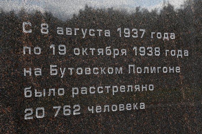Фото: РИА Новости / Екатерина Чеснокова