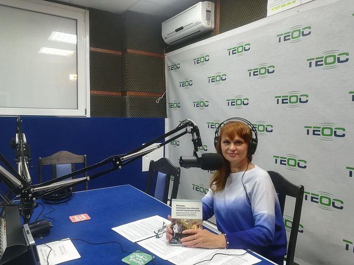 Татьяна Попова на православном радио «Теос». 26 сентября 2017 г.